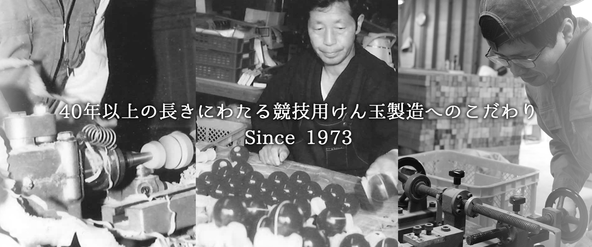 Dedicated to manufacturing of official Kendamas for over 40 years Since 1973